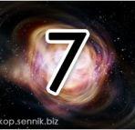 Siódemka - horoskop numerologiczny